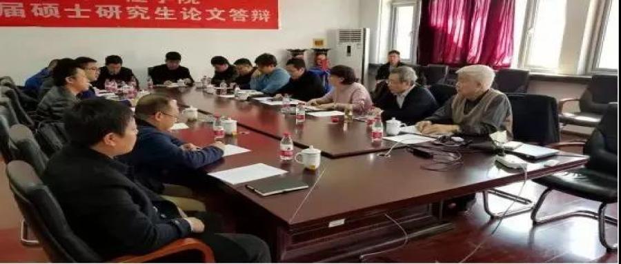 """我司受邀参加""""天津市水下机器人产业发展专题研讨会"""""""